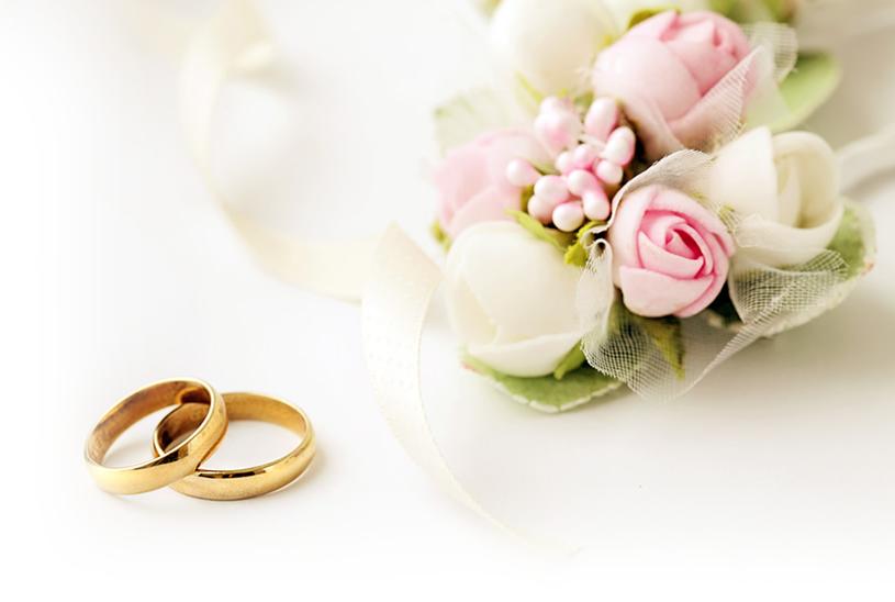 حساب الزواج