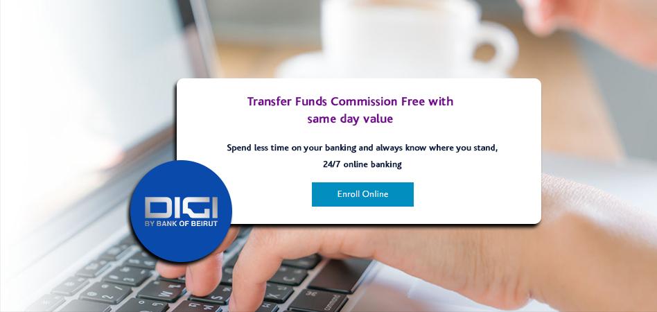 الخدمة المصرفية الشخصية             عبر الإنترنت