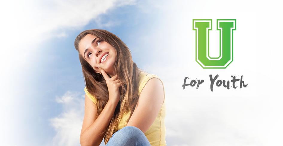 القرض الجامعي  AUST U Loan