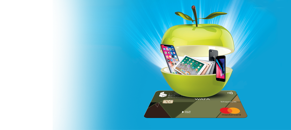An apple a day, the MasterCard and Bank of Beirut way!