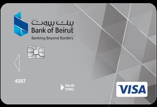 بطاقة USD Visa Platinum