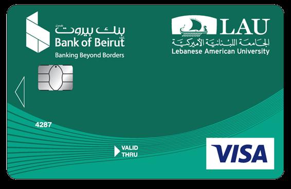 بطاقة LAU Affinity