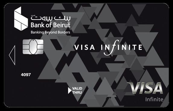 بطاقة Visa Infinite
