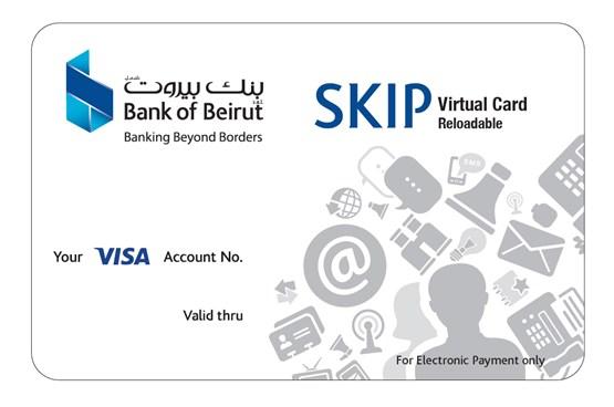 SKIP Internet Card