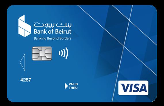 بطاقة Visa Classic