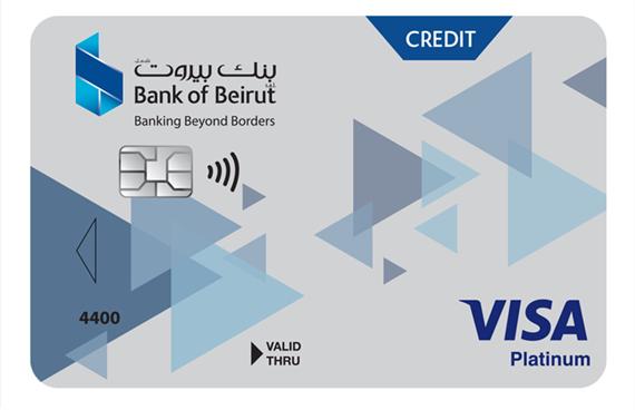 بطاقة Visa Platinum