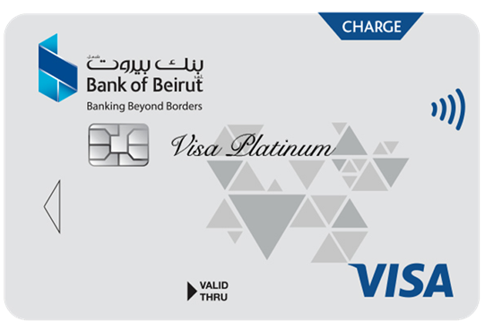 بطاقة USD Visa Platinum