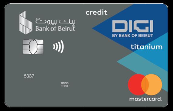 بطاقة DIGI – Mastercard Titanium
