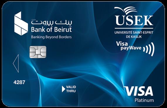 بطاقة USEK Affinity