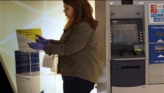 Safety Tips for ATM Usage