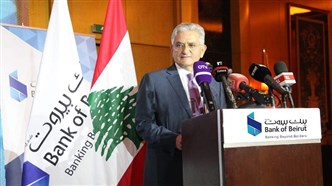 Sfeir Calls for an Advanced Electoral System for the Association of Banks