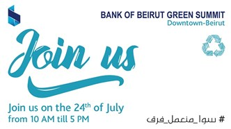 Bank of Beirut Green Summit!