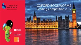 "Bank of Beirut Sponsors the ""Oxford Bookworms Reading Competition"
