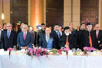 Bank of Beirut Chairman at the Annual Dinner of Patriarch Nasrallah Sfeir Foundation
