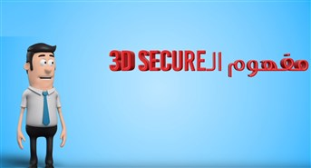 Shop online with our 3D secure