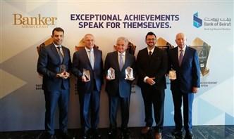 بنك بيروت يحصد خمس جوائز من بانكر