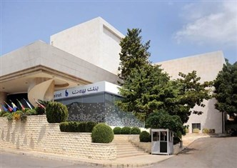 New Casino Du Liban Branch