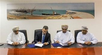 SEZAD & BoB Oman Sign an MOU