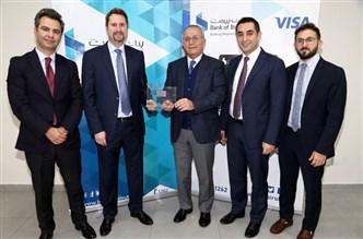 بنك بيروت يفوز بجازة فيزا انترناشونال لأكبر حصة سوقية في لبنان في مجال بطاقات فيزا اللا تلامسية