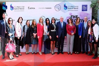 Bank of Beirut Brings Support to Lebanese Women