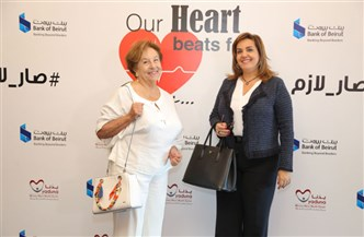 Bank of Beirut Partners Again with Yaduna to Promote Women's Heart Health