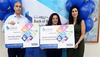 """Bank of Beirut Delivers USD 4,000 to the """"Winner Account"""" Holders"""
