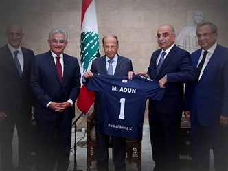 Dr. Sfeir & Bank of Beirut Futsal team at the Lebanese presidency