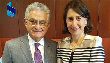 Sfeir Visits New South Wales Premier