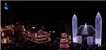 Bank of Beirut Sets up Christmas Trees
