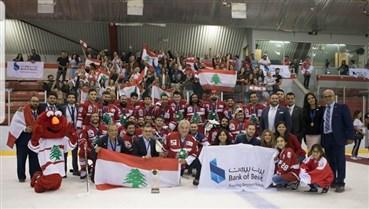 Lebanon's Hockey team wins the Canadian Club