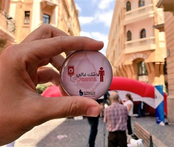 A Humanitarian Day for Blood Donation in Downtown Beirut