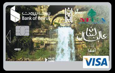 بطاقة لبنان عالبال بلاتينوم