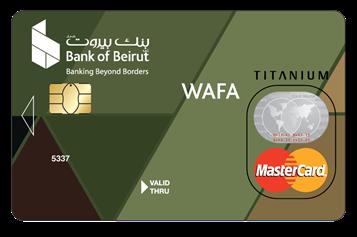 بطاقة وفا