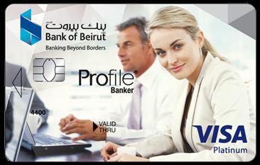 بطاقة Profile Banker