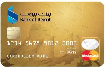 بطاقة الريال العماني الذهبية