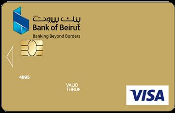 بطاقة Visa Gold