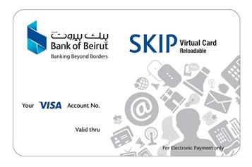 بطاقة SKIP القابلة لإعادة التعبئة