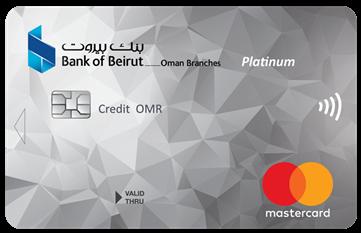 بطاقة OMR MasterCard Platinum