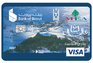 Lebnen Al Bel - Visa Classic