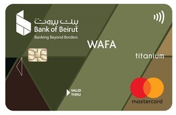 Wafa - MasterCard Titanium