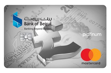 بطاقة Sterling Platinum