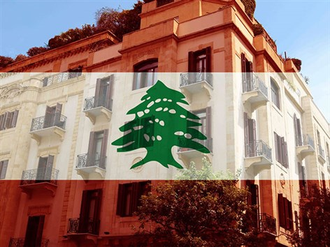 Bank of Beirut's competition on the 75th Independence Day