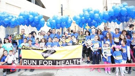 Bank of Beirut Runners Race for IDRAAC