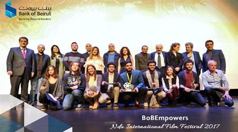 بنك بيروت يرعى مهرجان جامعة سيدة اللويزة السينمائي الدولي ويدعم طاقات الشباب