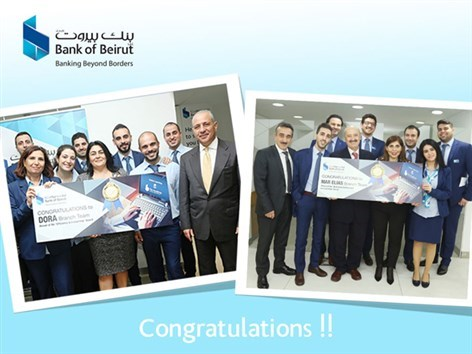 Bank of Beirut Rewards Staff with Exceptional Achievements in e-Learning
