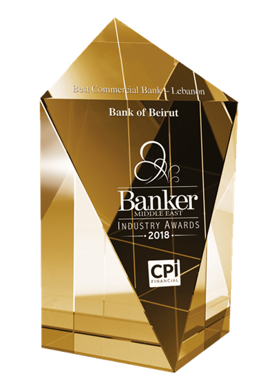 Best Commercial Bank – 2018